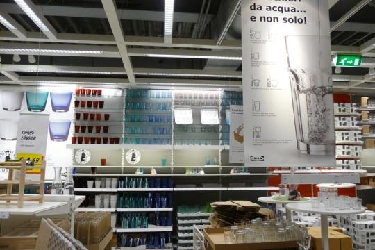Ikea arredamento e mobili per la casa 1943 aziende - Ikea arredamento casa ...