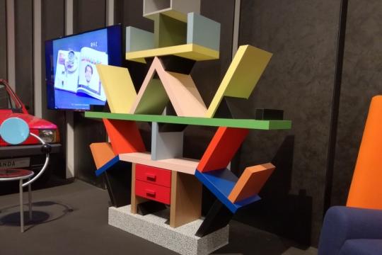 Triennale Design Museum - Triennale, Design Museum, Milano ...