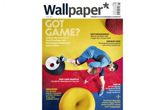 Wallpaper rivista mensile di design architettura e for Riviste di architettura on line